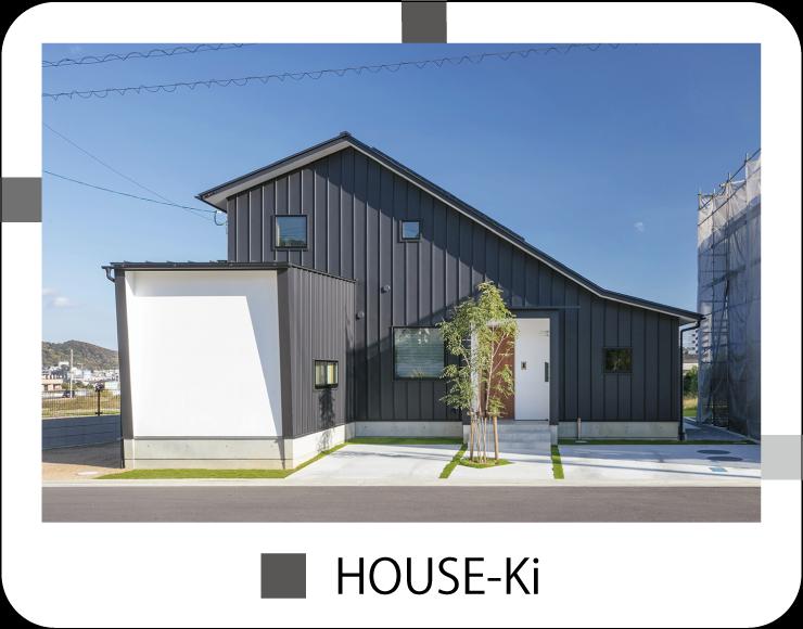 HOUSE-Ki